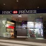 【HSBCシンガポール】口座開設①ー支店での対応