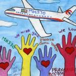 【海外情報】不明マレーシア機のその後とHSBC