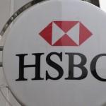 【HSBCシンガポール】GIROで送金