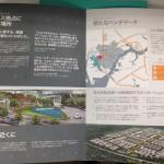 【マレーシア】イスカンダール工業団地最新情報