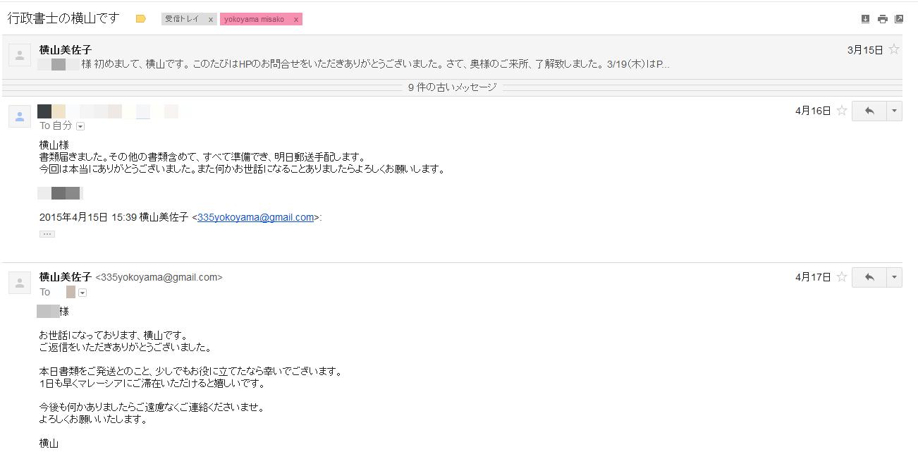 feedback_MM2H2