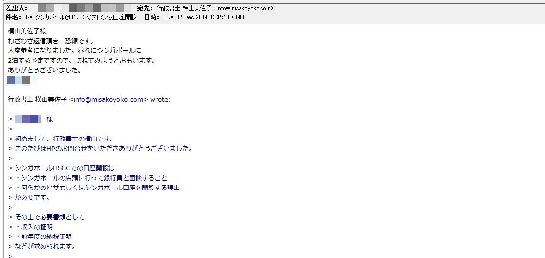 feedback_account1