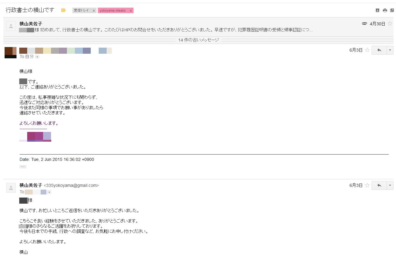 feedback_consul1