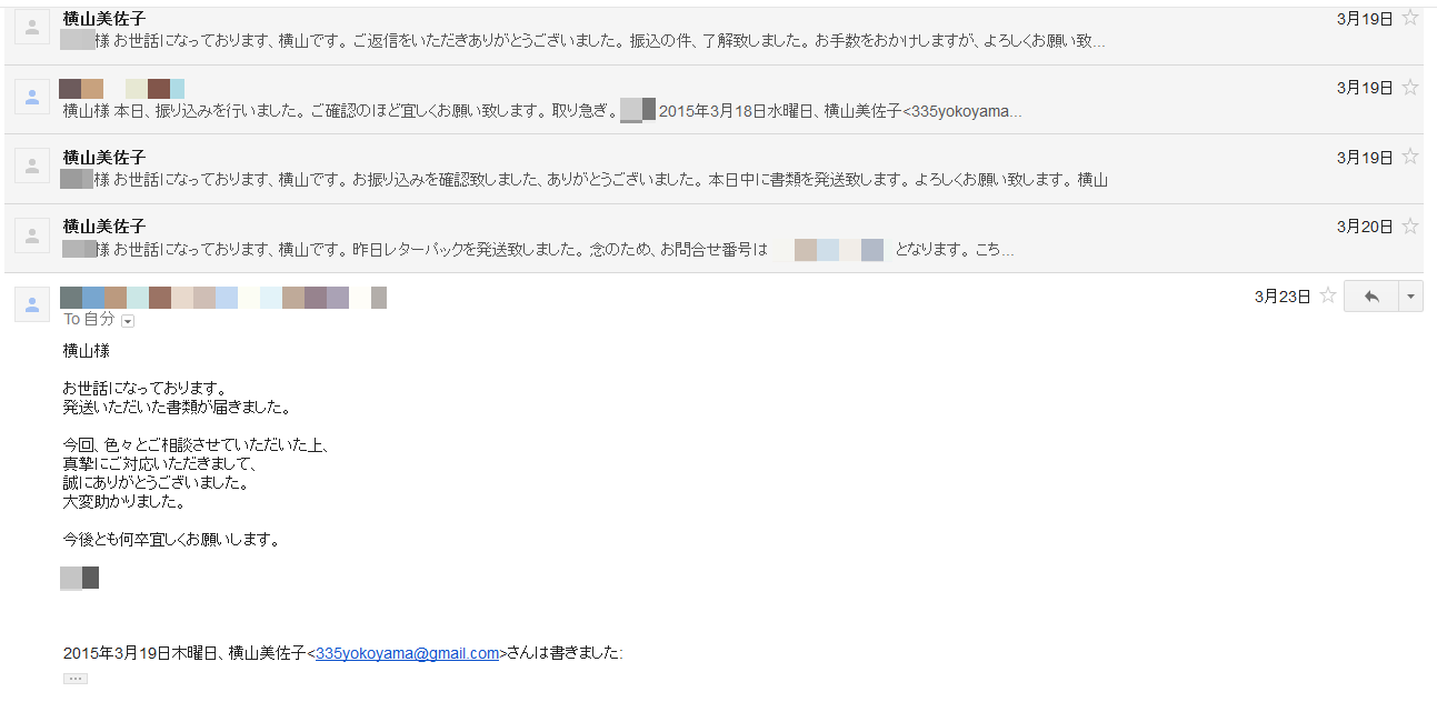 feedback_other2