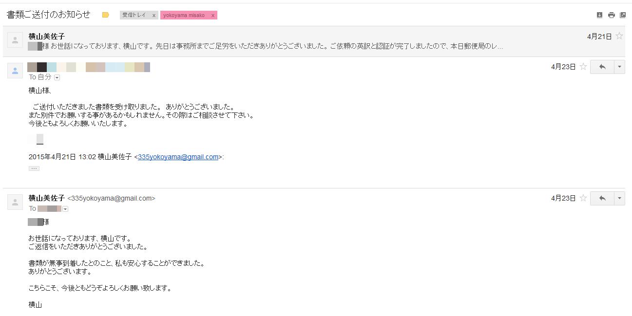 feedback_traslation1