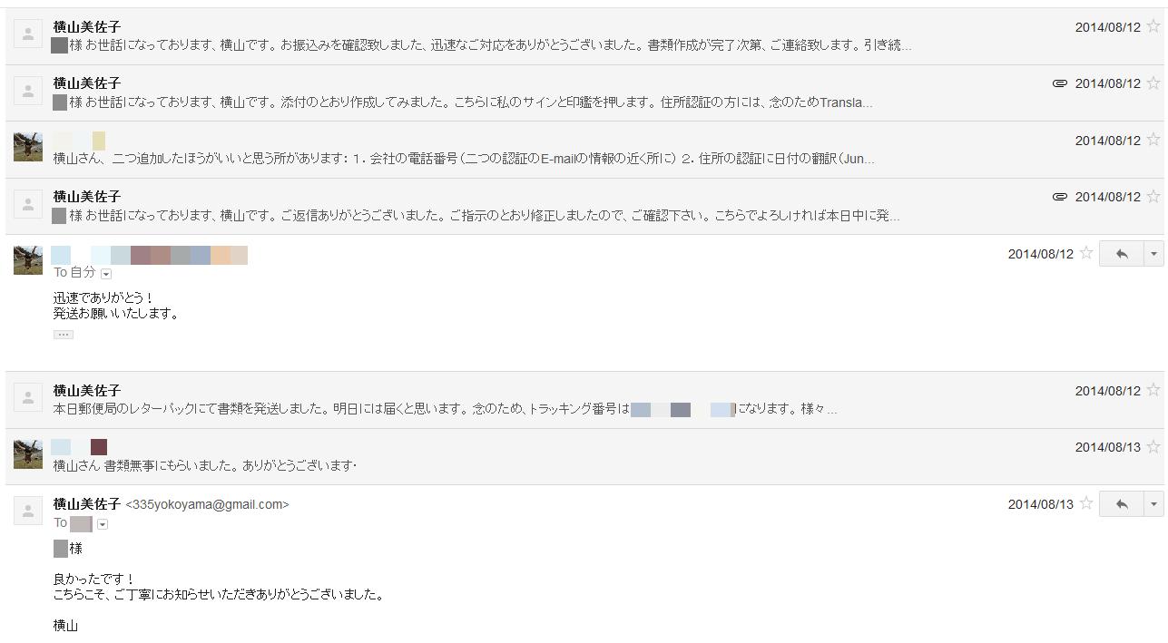 feedback_traslation2