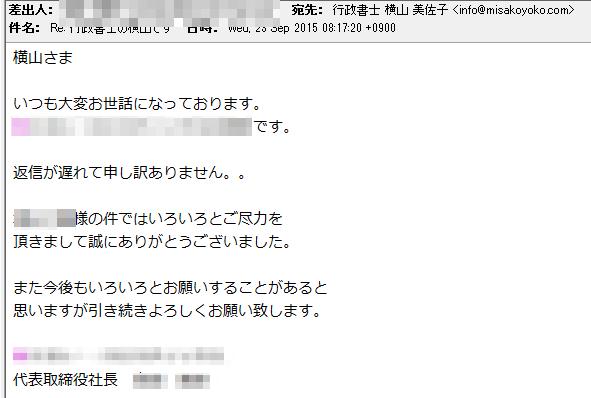 foreigner_visa