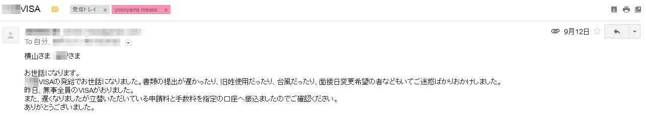 overseas_visa