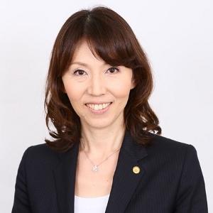 行政書士 横山美佐子
